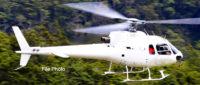 Eurocopter Squirrel AS350 BA - 1982